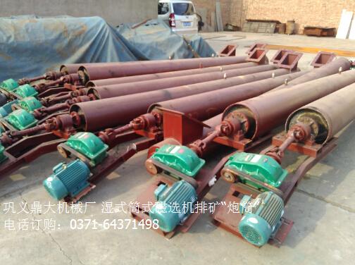湿式筒式磁选机排矿装置结构及特点-磁选机|赤铁矿机